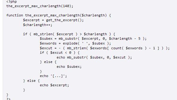 screenshot of wp codex